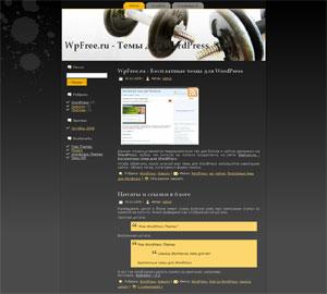Спортивная тема WordPress