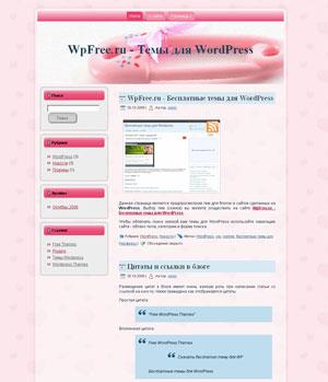 Розовая тема WordPress