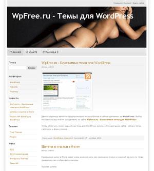 Adult шаблон WordPress
