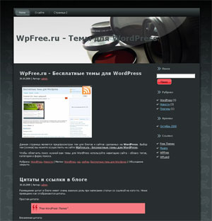 Фотографии wordpress