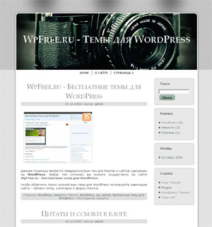 Тема фото WordPress