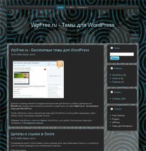 шаблон wordpress