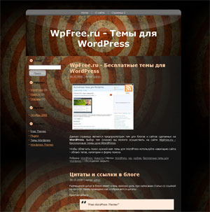 Спортивная тема wordpress