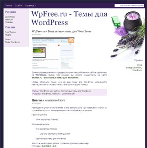 медицина тема wordpress