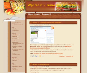 шаблон wordpress о еде