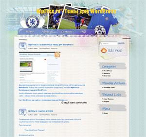 Футбол шаблон wordpress