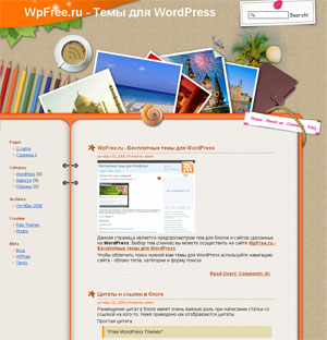 Туризм шаблоy wordpress