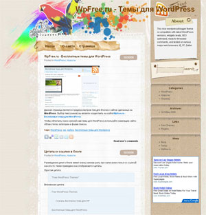 Птицы wordpress