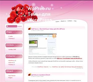 Романтический шаблон WordPress