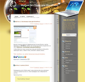 интернет шаблон wordpress