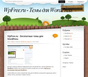 Нарисованная тема wordpress