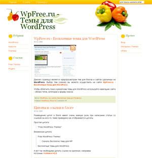 Похкудение шаблон wordpress