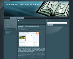 блокнот wordpress