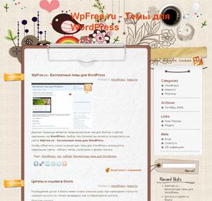 цветы шаблон wordpress