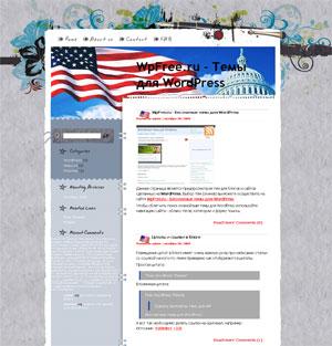 Америка WordPress