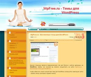 здоровье шаблон wordpress