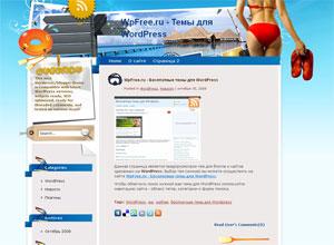 Пляж wordpress тема