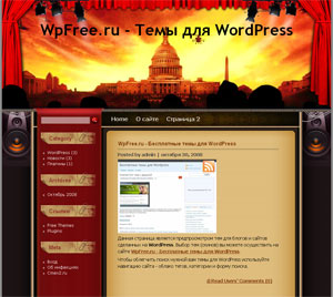 кино тема wordpress