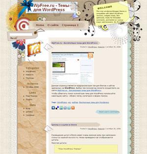 Скачать шаблон для WordPress