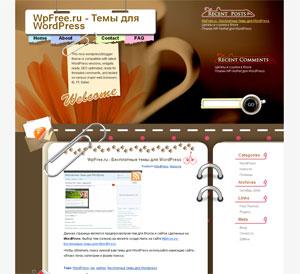 Кулинарный шаблон WordPress