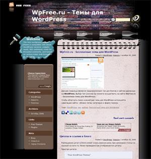 темный переулок wordpress