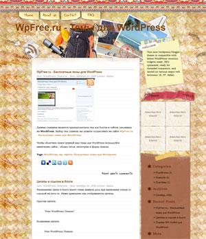 Туристическая тема WordPress