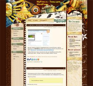 азиатский шаблон wordpress