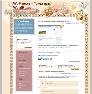 Детская тема для WordPress