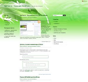 зеленый шаблон для wordpress