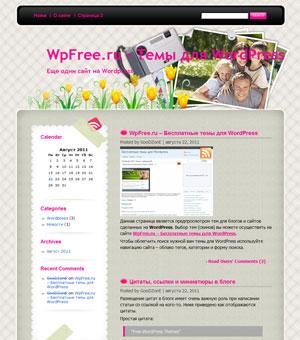 Семейный шаблон wordpress