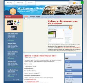 туристический шаблон для wordpress