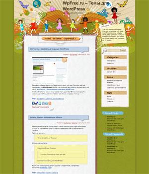 детский шаблон wordpress