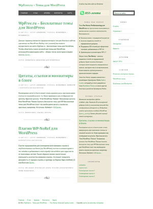 минимализм тема wordpress