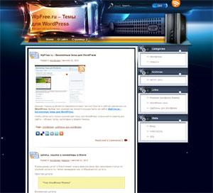 сервер шаблон wordpress