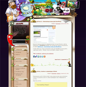игровой шаблон wordpress