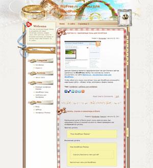 свадебный скин wordpress