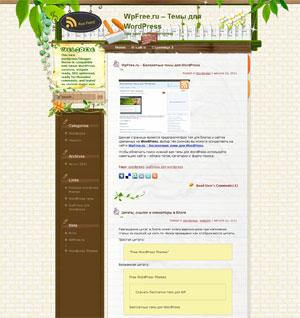 строительство тема wordpress