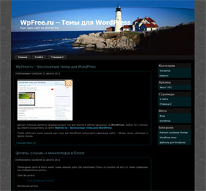 море тема wordpress
