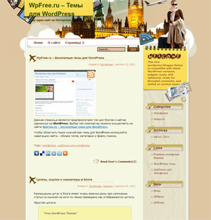 туризм wordpress тема
