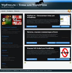 темный новостной шаблон wordpress