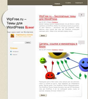 минимализм шаблон wordpress
