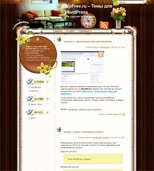 мебель шаблон wordpress