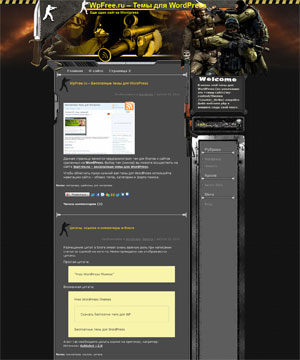 Counter Strike Theme - for WordPress