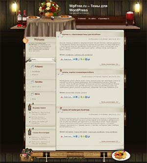 ресторанный шаблон wordpress