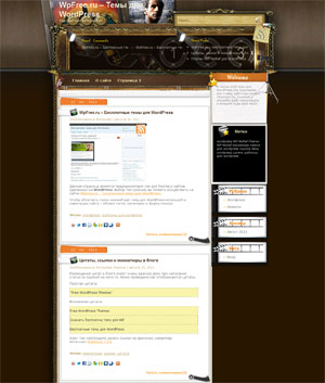 Kino Blog - for WordPress
