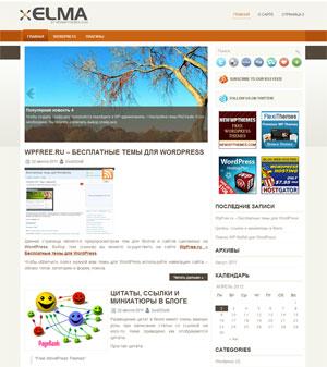 природа шаблон wordpress