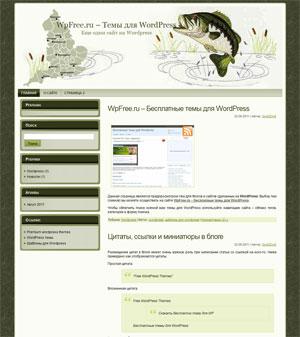 рыбалка тема wordpress