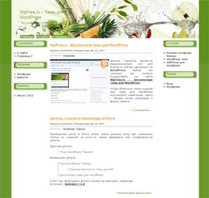 фрукты шаблон wordpress