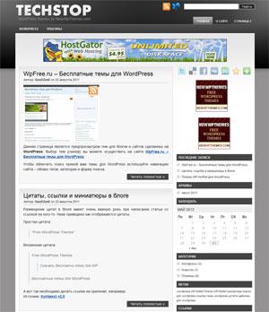 технологичная тема wordpress