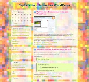 яркий шаблон wordpress